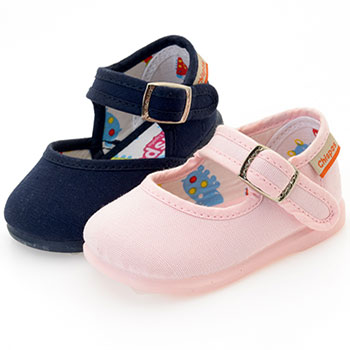 Zapatos de bebé chispas